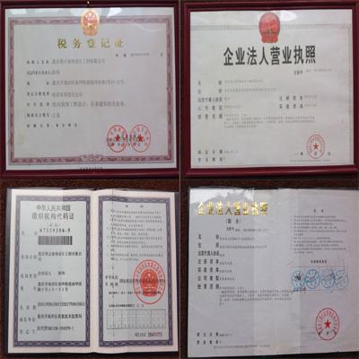 重庆准点装饰设计工程有限公司营业执照