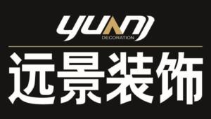 重庆远景装修公司