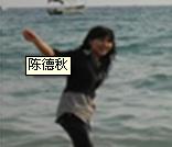贵阳鼎岸装饰陈德秋