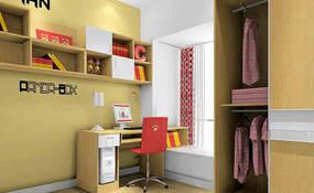 现代简约小户型儿童房背景墙效果图