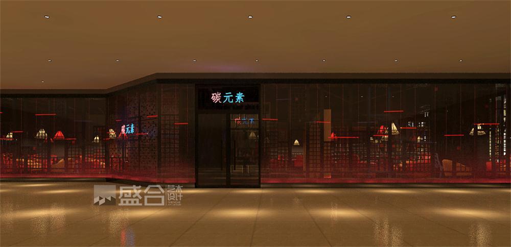 重庆盛合装修公司项目案例【餐饮设计】碳元素—重庆主题餐饮装修设计