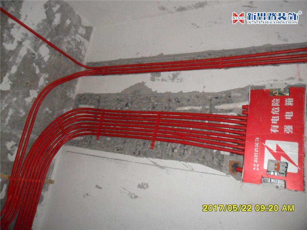重庆新思路装修公司项目案例新思路装饰--紫御江山