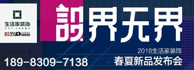 4月21日超级品牌日【搞事情】