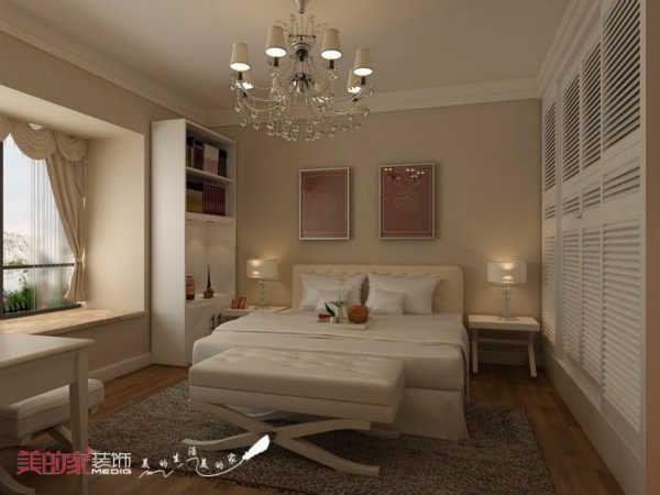 重庆美的家装修公司项目案例【美的家装饰】鲁能十一街区