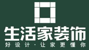 重庆装修网伙伴重庆重庆生活家装饰