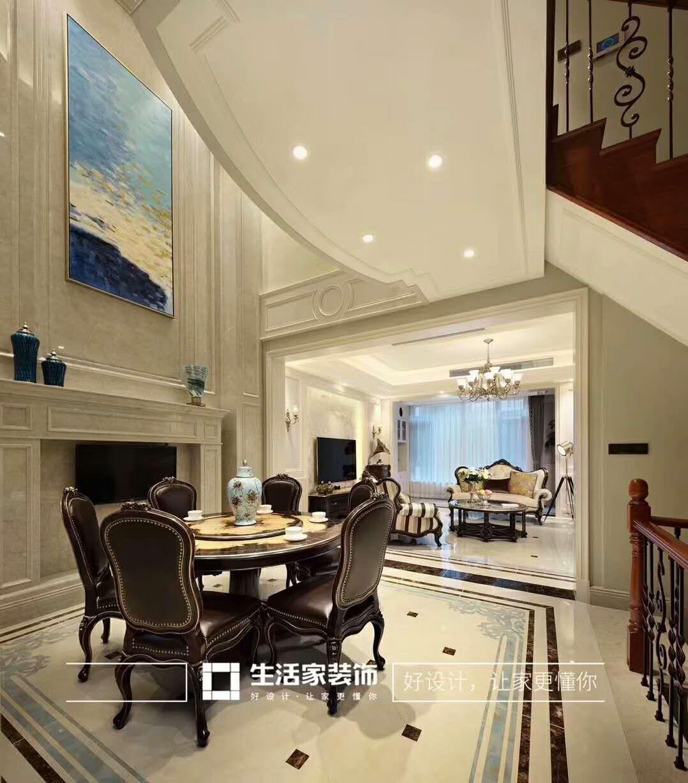 重庆生活家装修公司项目案例【重庆生活家】半山公馆