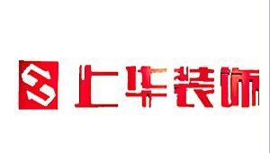 上华凯发体育app下载