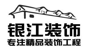 重庆装修网伙伴重庆银江装饰