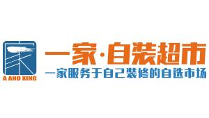 重庆装修网伙伴重庆一家自装超市