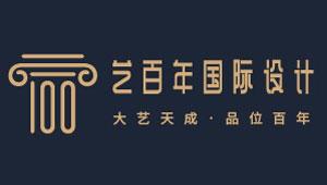 重庆装修网伙伴重庆艺百年国际设计