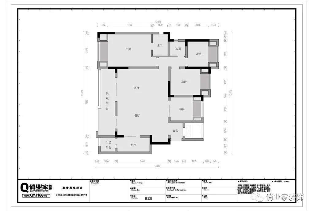 项目案例俏业家●江南融府|2.75m净层高能干啥