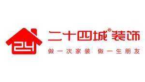 重庆装修网伙伴重庆二十四城装饰