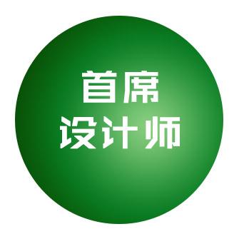 重庆优家馆装饰工程有限公司胡春丽