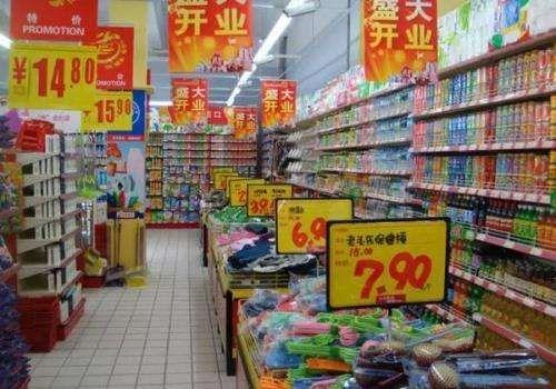 重庆超市装修